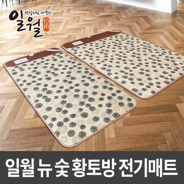 일월 디지털 숯 황토방 전기매트/일월매트/전기장판 상품이미지