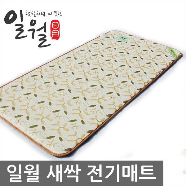 일월 새싹 황토매트-싱글 더블형/전기장판 전기매트 상품이미지