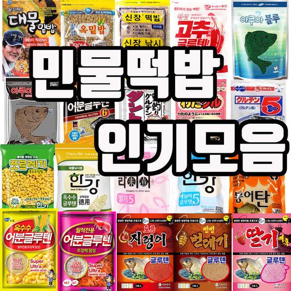 월화피싱 민물떡밥 한강 라이어 마루큐 글루텐 상품이미지