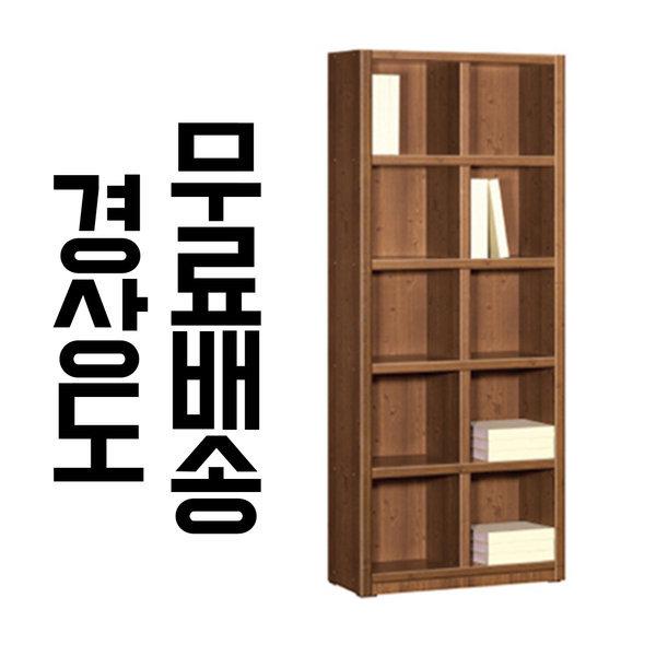 870mm 오픈형 책장/대형책장 책꽃이 서랍장 공간박스 상품이미지