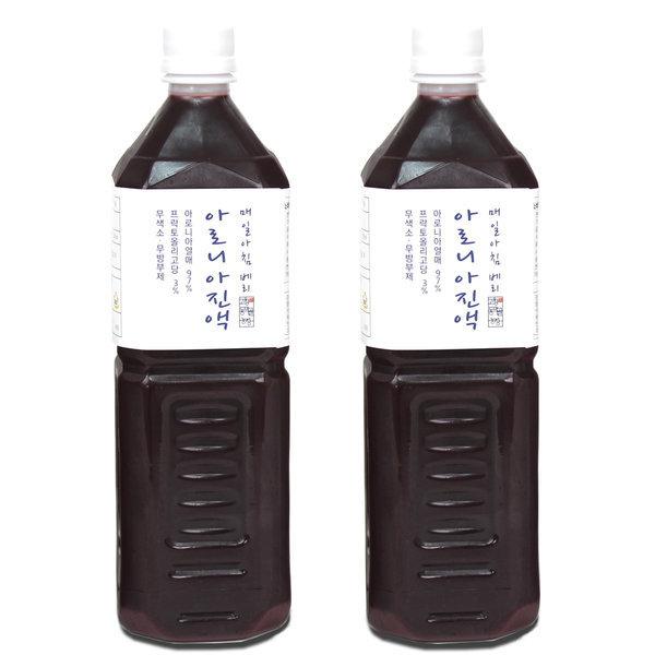 아로니아 진액 원액 즙 1L 2병(무료배송) 상품이미지