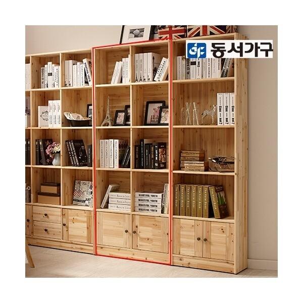 동서가구 원목삼나무 800책장 DF902590 (착불) 상품이미지