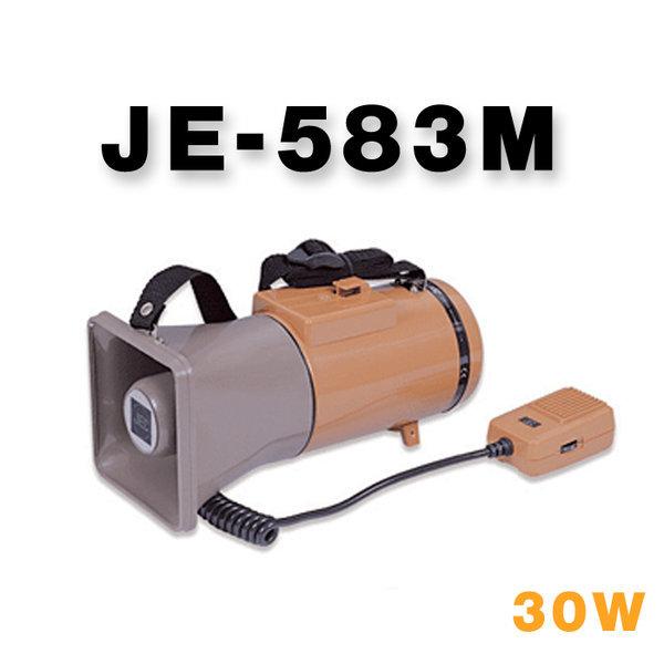 JE-583M 삼주전자 마이크 정격22W 최대30W 메가폰 상품이미지