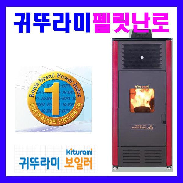 신제품귀뚜라미펠릿열풍기/펠릿스토브/펠릿난로/ 상품이미지