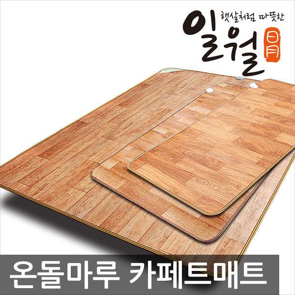 일월 나노륨 온돌마루 카페트매트280x200/전기장판 상품이미지