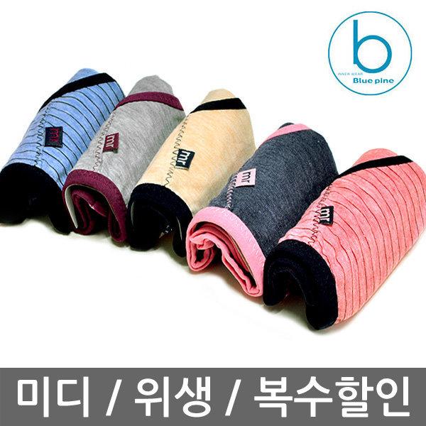 여성팬티/여자팬티 속옷/미디/위생팬티/요일/면/맥시 상품이미지