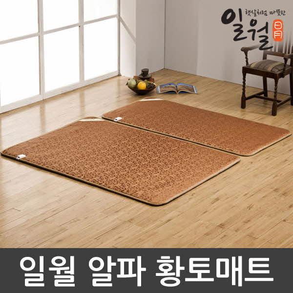 2015 일월 알파 황토매트 싱글형 전기매트/전기장판 상품이미지