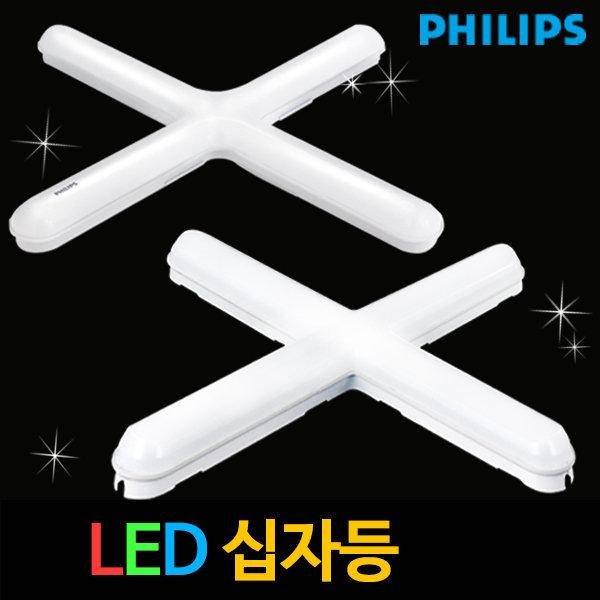 국산 LED십자등 LED방등 LED거실등 LED트윈등 형광등 상품이미지