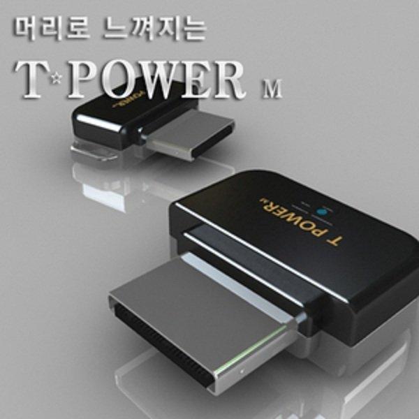 T-POWER m 티파워엠 휴대폰.핸드폰전자파차단기 뉴젠 상품이미지