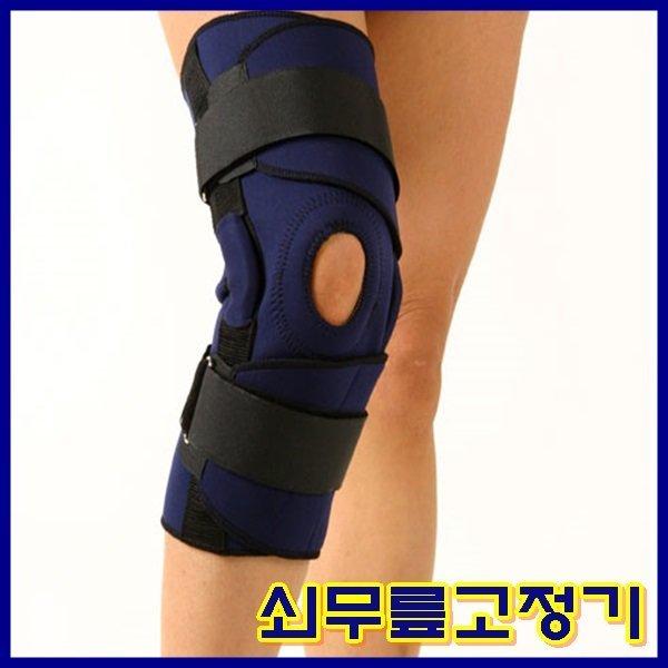 쇠무릎보호대/고정기 무릎보호/압박/고정/통풍/지지대 상품이미지