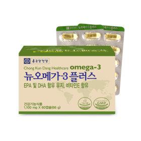 뉴오메가3 60캡슐(2개월분) 비타민E 종근당오메가3