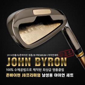JB PREMIUM-I Carbon Men IRON SET  ₩3 de3651dd099f
