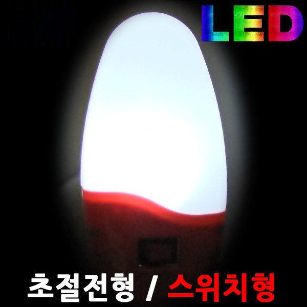 LED 유아 취침등/ 유아조명 수유등 무드등 수면램프 상품이미지