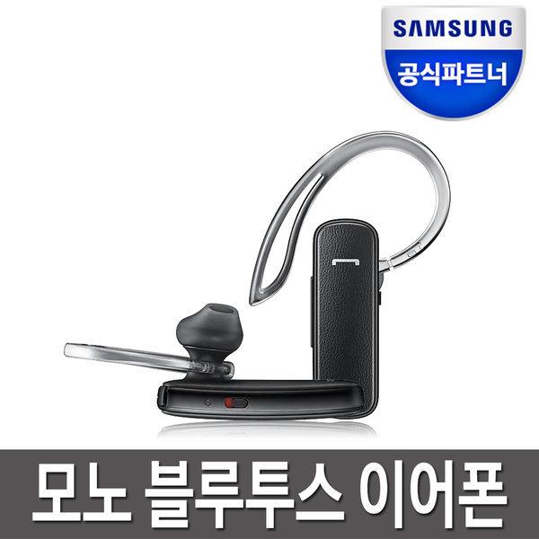 삼성 블루투스 이어폰/헤드셋/핸즈프리/EO-MG900/블랙 상품이미지