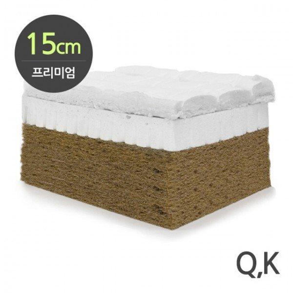 100% 천연 라텍스 코코넛팜매트리스-2way 15(Q K) 상품이미지
