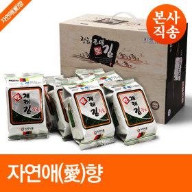 Gwang Cheon Joyang Seasoned Laver table laver 30 packs/traditional green laver