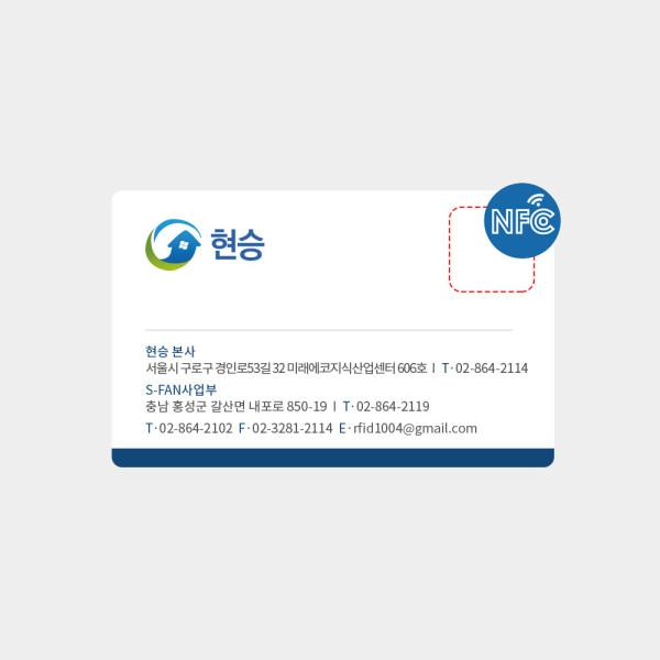 NFC 태그 스티커 100장 50+50장 칩 라벨 NTag213 상품이미지