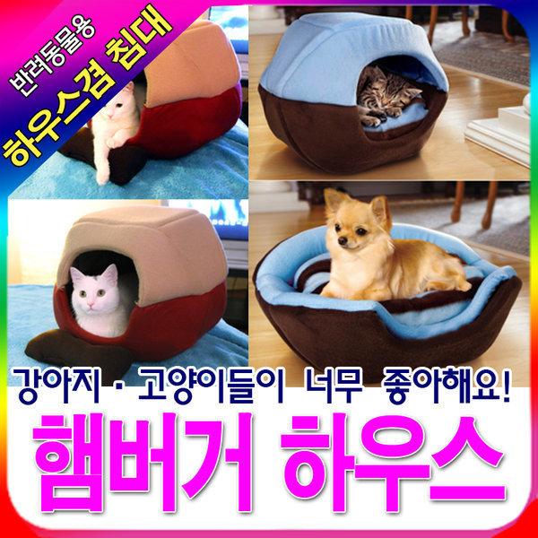 고양이집/햄버거하우스/고양이침대/고양이동굴 상품이미지