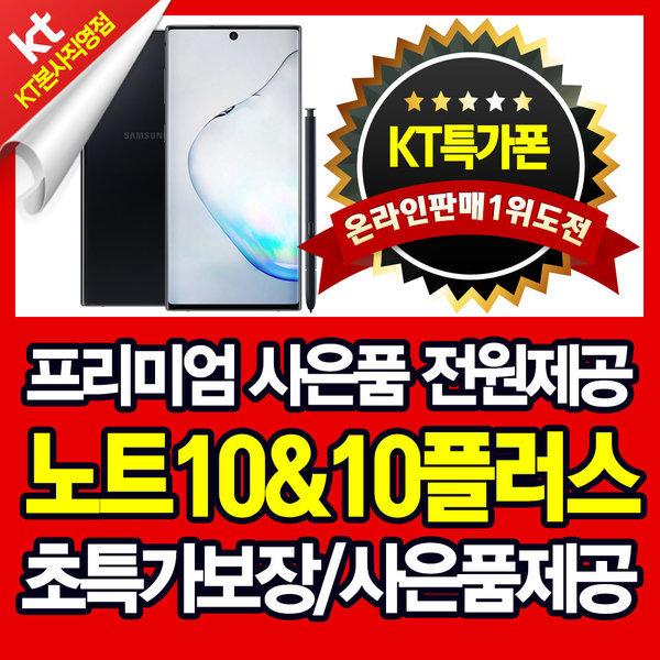 KT프라자 갤럭시노트9 G마켓 최저가 핫딜 KT프라자 상품이미지
