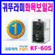 귀뚜라미화목보일러/총알배송/최저가/KFR-60/KF-60S 상품이미지