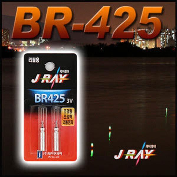 전지약 밧데리 BR425 BR435/리튬 전자 배터리 상품이미지