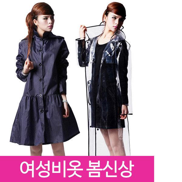 여성레인코트 woman raincoat 성인비옷우비 여성비옷 상품이미지
