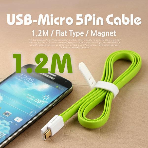 ITA107 스마트폰 데이터 충전케이블 1.2M 줄꼬임 방지 상품이미지