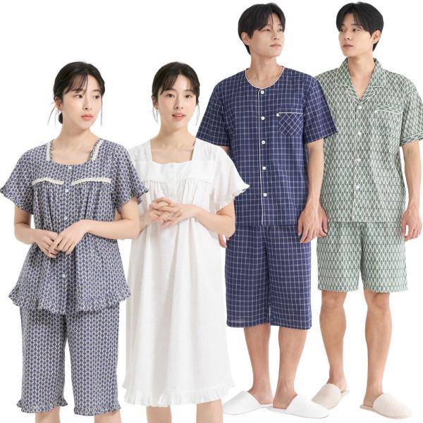 국내자체제작/순면잠옷/여성잠옷/남성잠옷/커플잠옷 상품이미지