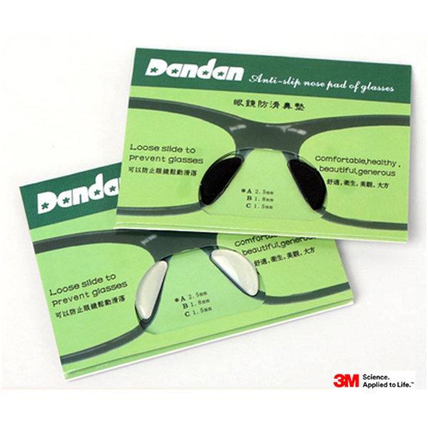 안경코받침 사은품증정 귀고무바 코패드 뿔테 안경테 상품이미지