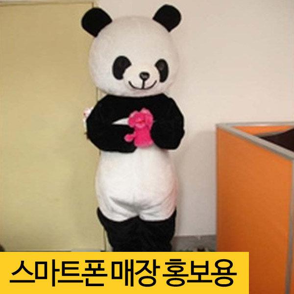 팬더  인형탈 홍보용탈옷 탈인형 상품이미지