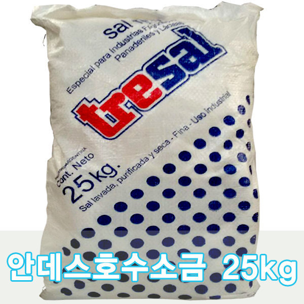 트레샬 안데스소금 25kg/안데스호수소금/김장 소금/용 상품이미지