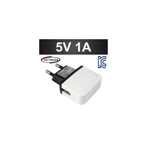 NETmate 1포트 USB 충전 아답터 NM-P02/DC 5V/1A 상품이미지