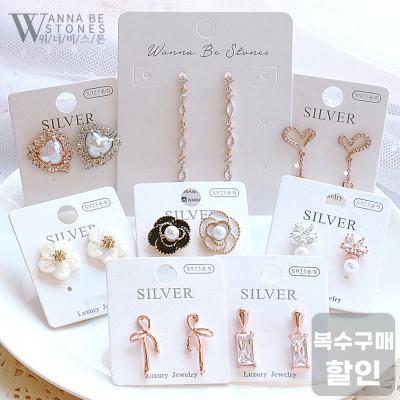 Best-selling summer new arrivals silver pin earrings long drop set