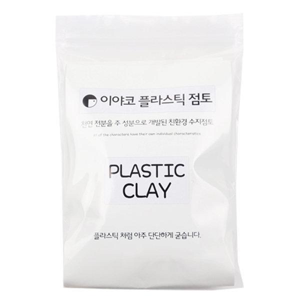 이야코 플라스틱 점토 60g 200g/화이트 미니어쳐 점토 상품이미지