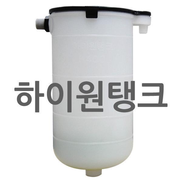 하이원탱크/보충수탱크/보일러물통/볼탑/온도조절기 상품이미지