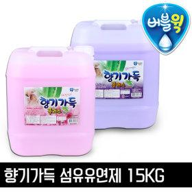 향기가득플러스 20L 말통 섬유유연제 피죤