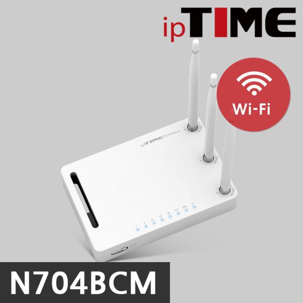 N704BCM 인터넷 와이파이 유무선공유기 ㅡ당일발송ㅡ 상품이미지