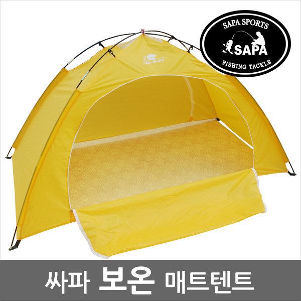 빅헌터 방한텐트 보온텐트 난방텐트/대중소/전기매트 상품이미지