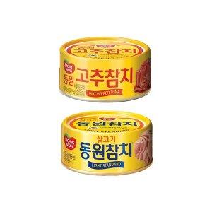 [동원참치]동원 라이트스탠다드 or 고추 참치 85g x15캔