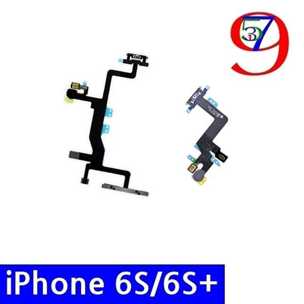 O 아이폰4) 홈버튼+홈케이블+양면테이프+고급형수리킷 상품이미지
