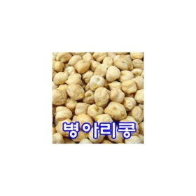 병아리콩4kg가격)/이집트콩/칙피/렌틸콩/렌즈콩