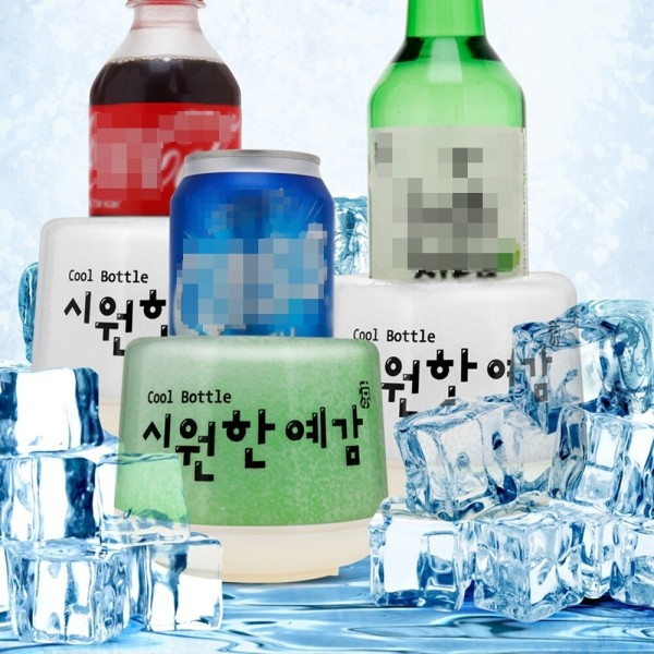 캔맥주 소주보냉기 쿨러 아이스홀더 시원한예감 상품이미지