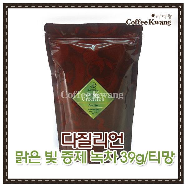 커피광 | 다질리언 맑은 빛 증제녹차 39g/티망 상품이미지