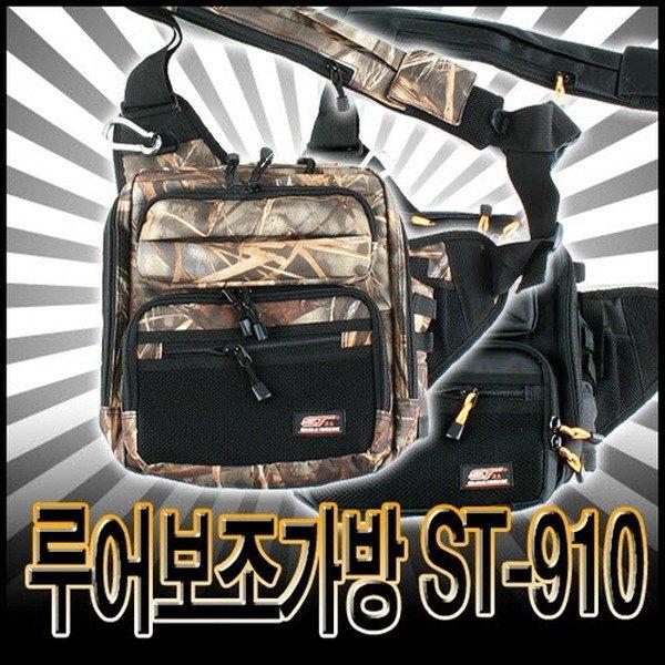 시선21 ST-910 루어낚시 보조가방/태클가방/허리색 상품이미지