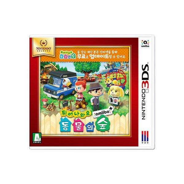 닌텐도 3DS 튀어나와요 동물의숲 아미보플러스 셀렉트 상품이미지