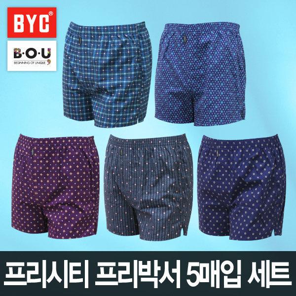 비오유/BYC 프리시티프리박서 16호 5매입/신상품/BOU 상품이미지
