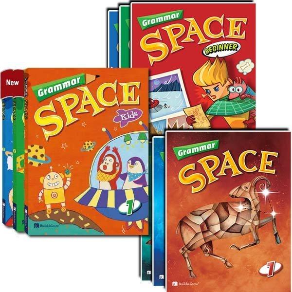 Grammar Space Kids/Grammar Space Beginner/Grammar Space/1.2.3단계 선택가능 상품이미지