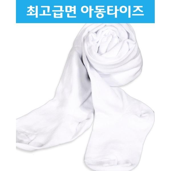 아동 팬티 타이즈 쫄바지 레깅스 재롱잔치 여아 남아 상품이미지