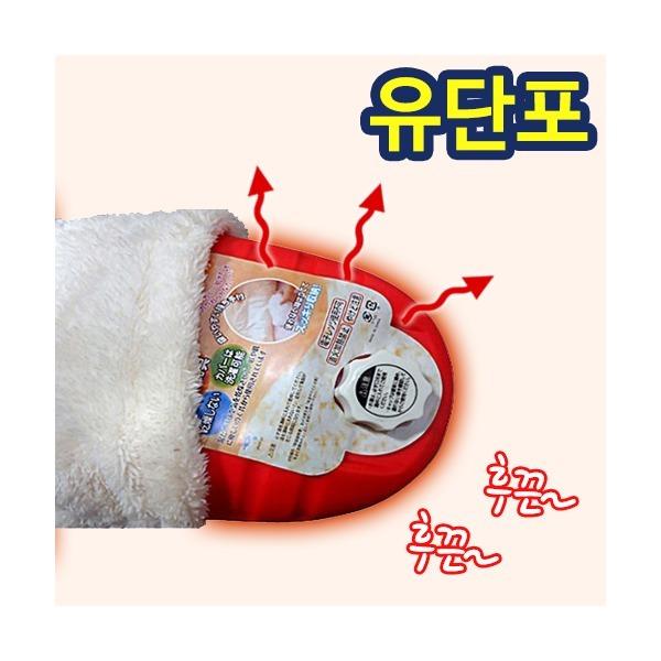 헬로우캠핑 일본 인기상품 유단포(탕파)찜질/온열찜질 상품이미지