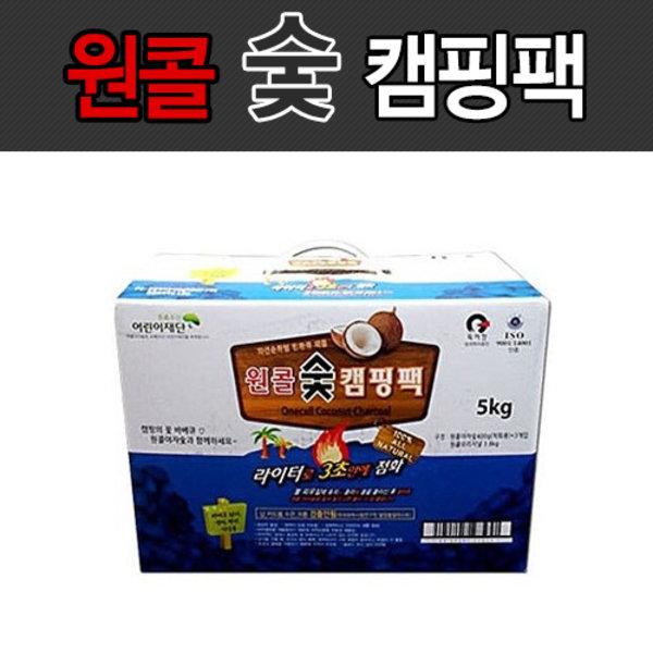 헬로우캠핑 원콜 야자숯 캠핑용품/바비큐 상품이미지